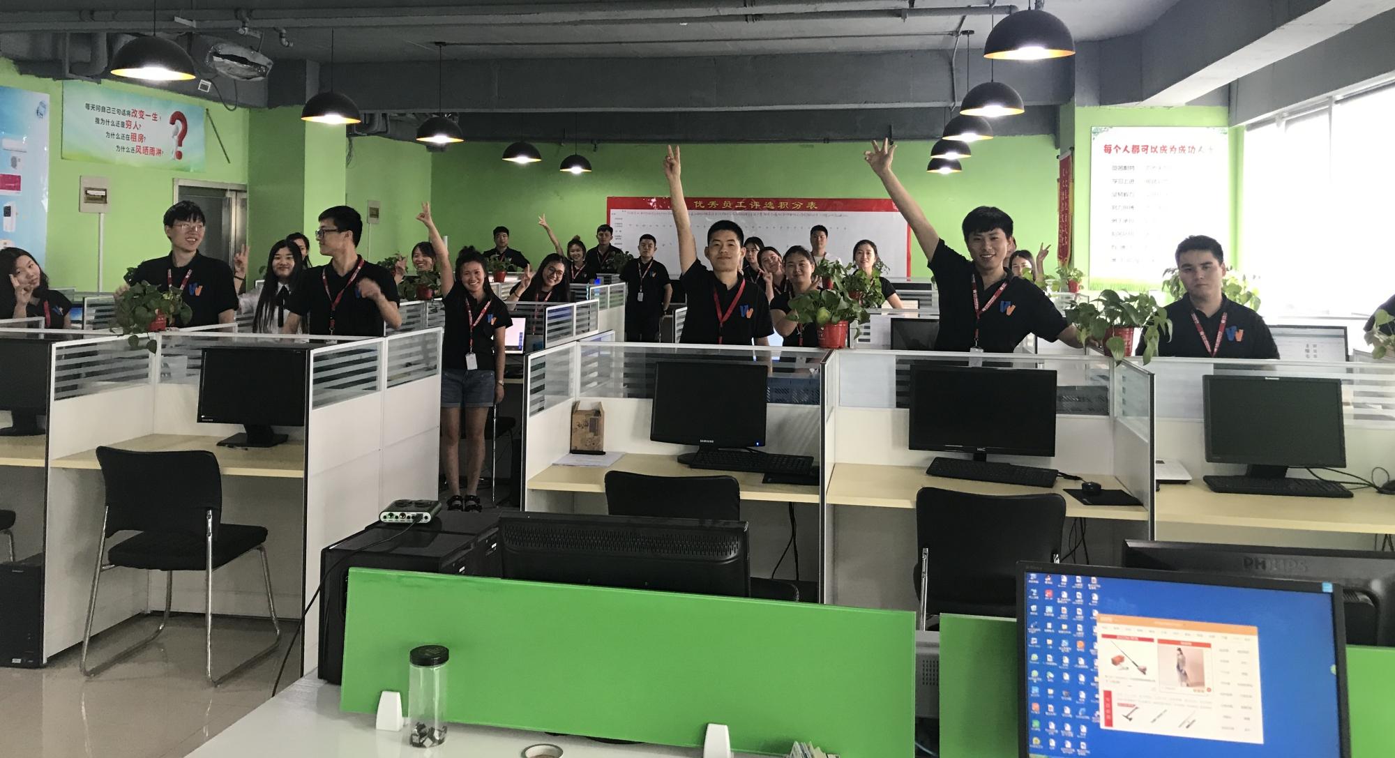 网中网_微信分销_三级分销_营销部